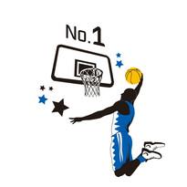 Naklejka dekoracyjna koszykówka