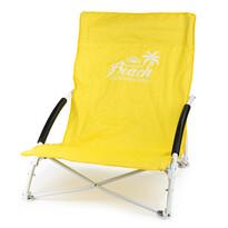 Plážové křesílko žlutá