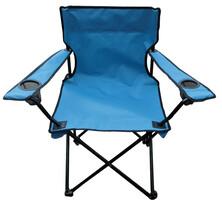 Rybárska stolička Oxford modrá
