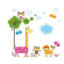 Samolepicí dekorace Veselá zvířata