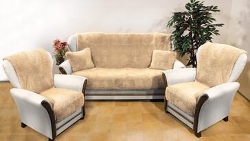 4Home Přehozy na sedací soupravu Beránek béžová, 150 x 200 cm, 2 ks 65 x 150 cm
